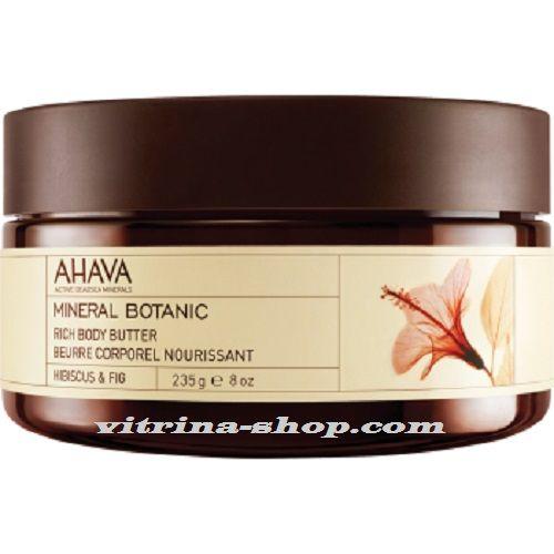 AHAVA Масло для тела гибискус/инжир