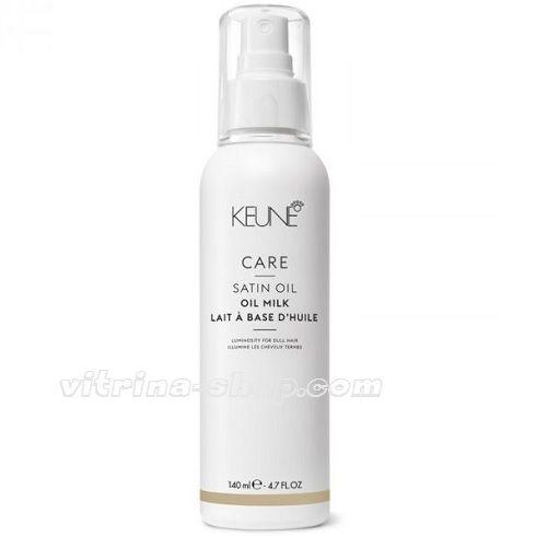 KEUNE Масло для волос Солнечная линия/CARE Sun Shield Oil, 140 мл. (21334)