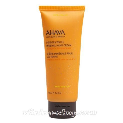 AHAVA Минеральный крем для рук Мандарин и Кедр Deadsea Water, 100 мл.