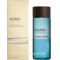 Ahava Средство для снятия макияжа с глаз Time To Clear, 125 мл.